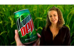 Toxic Flame Retardant in Mountain Dew?
